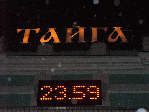 За нами заехал Виталя (слайдер) и повез нас на станцию под  названием Тайга
